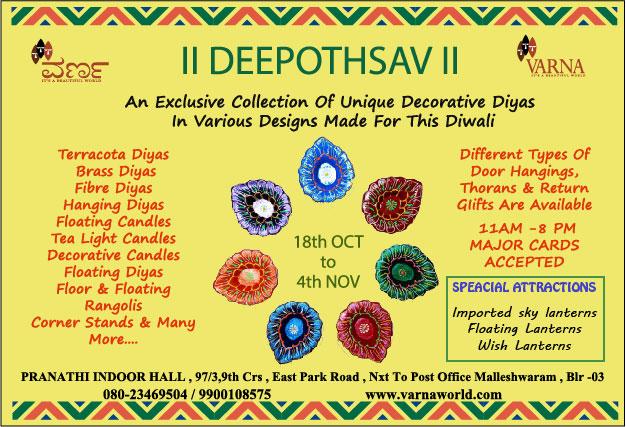 Diyas Exhibition